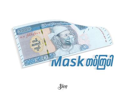 Stay Safe money myanmar staysafe siontypography