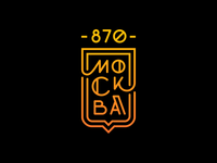 870th Anniversary of Moscow branding number cyrillic city typography line logo badge anniversary shield moscow
