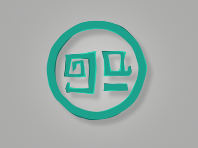 ga gregorsart graphic circle letters type branding design logo art