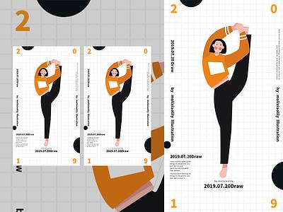 Solar Term Illustration hope space branding service benefit colorfull ui throttle design illustration