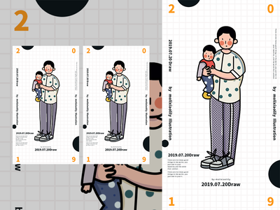 Solar Term Illustration vector service branding typography benefit colorfull ui throttle design illustration