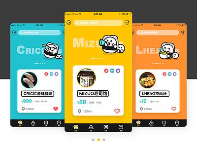 Japanese cuisine ui sushi japanese cute cuisine app