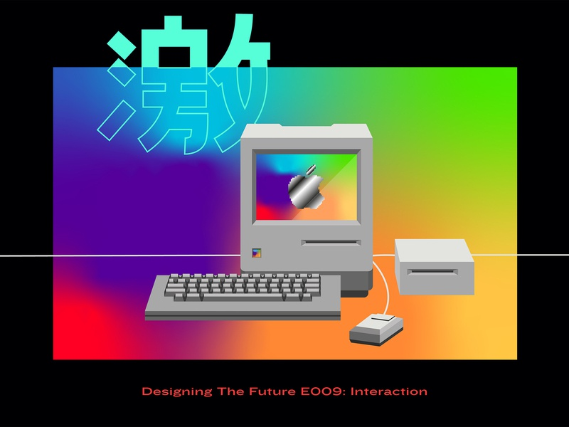 Designing the future apple applemuseum history mac computer future color design vector icon gradient dribbble illustration flat