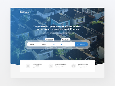 Search landign page filter search realty web design design ux ui minimal daily ui