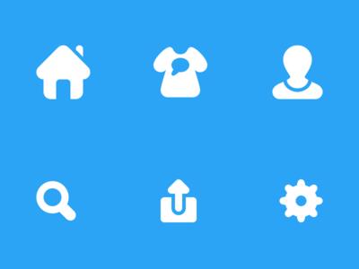 Strut Icons icons strut shopping app friendly ios