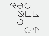 Recollect Type Design