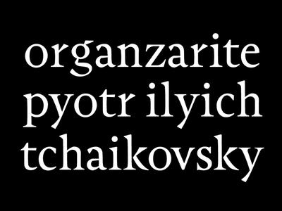 A serif