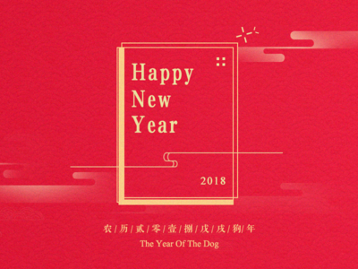 New Year chinese festival dog new year