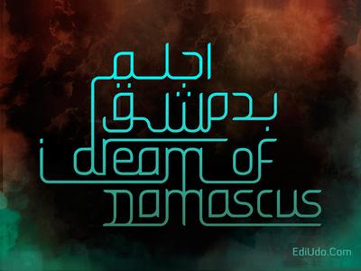 I Dream Of Damascus