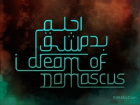 I Dream Of Damascus