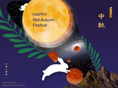 Mid Autumn card for 2019 visual design festival moon festival mid autumn 2019 graphic design creative design