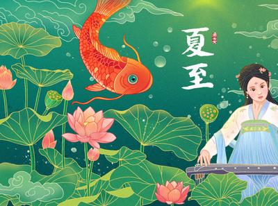 xiazhi design branding web illustrator illustration