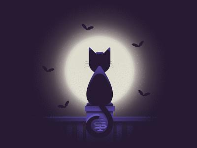 Tranquil drawloween illustration texture retro supply co halloween cat vector tranquil inktober vectober