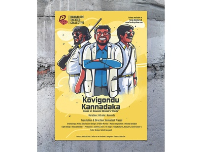 bangalore theater collective - poster design