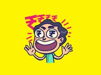 Rupee! sticker design for snapchat india.