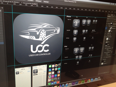 Work in progress icon design