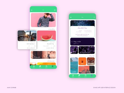 EVAND App UI Design adobe xd xd design card design homepage app design ui design
