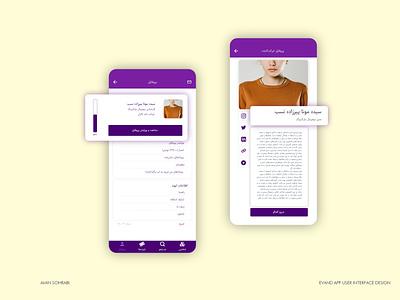 EVAND App UI Design prototype adobe xd adobexd xd mobile app design ui ui design app design