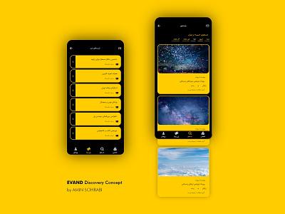 Evand Discovery APP Concept evand mockup uiux wireframing prototyping prototype concept app design app ui design uidesign ui