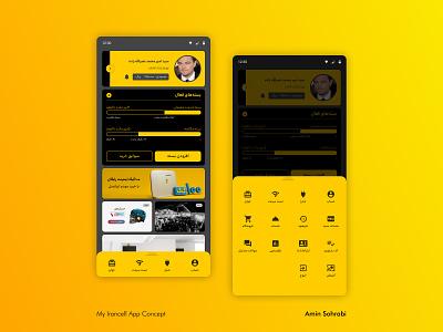 Concept design for MyIrancell App! figma product design app design app irancell user interface ui