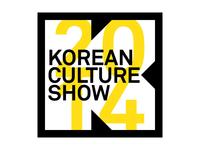 Korean Culture Show - Event graphic 2/5