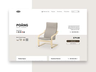 #DailyUI 012 - E-Commerce (Single Product) product product page ecommerce furniture ikea dailyui 012 dailyui