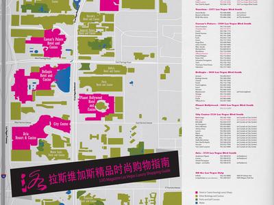 Las Vegas, NV - Luxury Shopping Foldout Map
