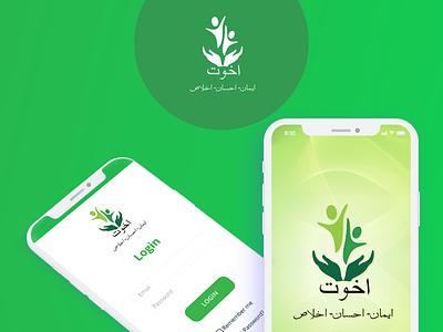 App Concept app ui ux design app design