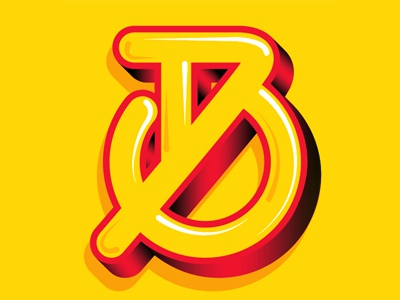 B logo crop