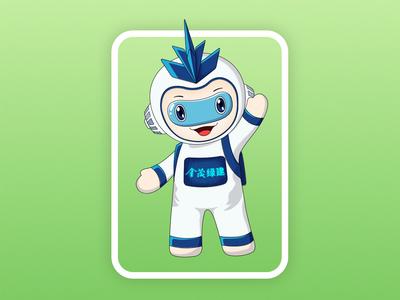 Mascot - 茂小智