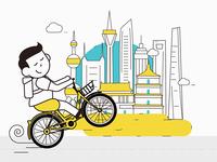 City Bike-2017