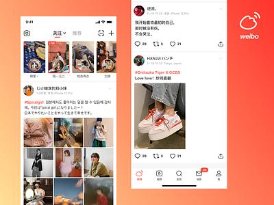 Weibo Redesign Light    MONK REN redesign ui monk.ren weibo