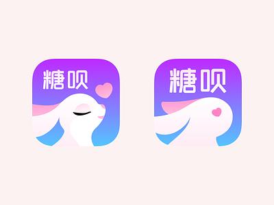 傲娇&呆萌|Two little rabbits rabbit monk.ren icon app logo monk