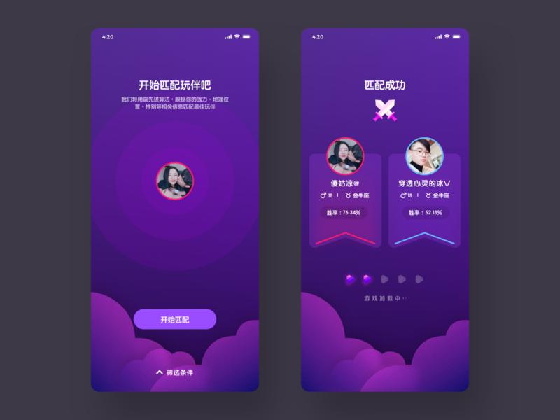 匹配过程 game ui app monk