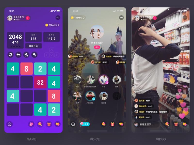 直播过程 live ui app monk