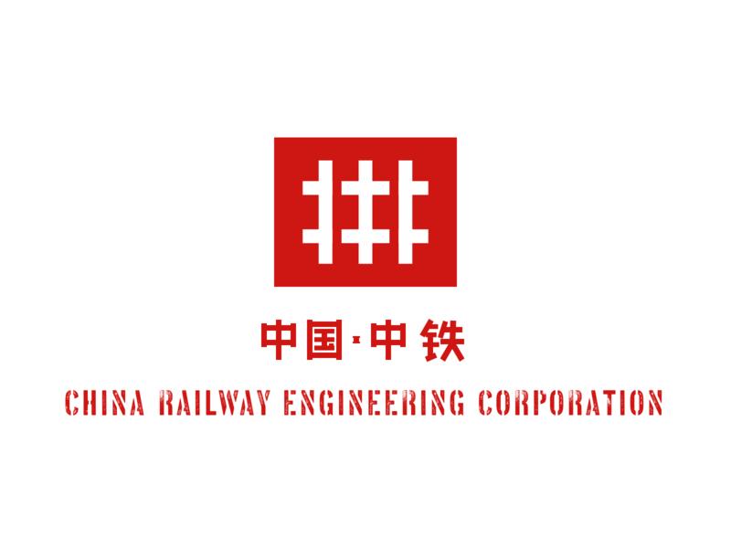 中国·中铁|China Railway Engineering Corporation 中铁 logo china