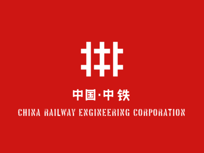 中国·中铁|China Railway Engineering Corporation