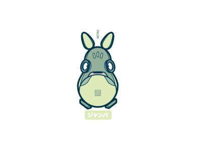 Green MINO