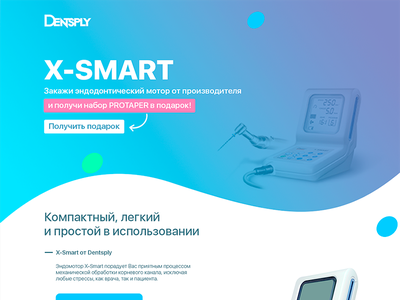 X-Smart- Landing Page illustration ux ai page shop website landing