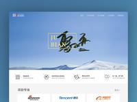 EGO JuBian website