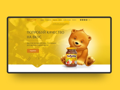 baby food site