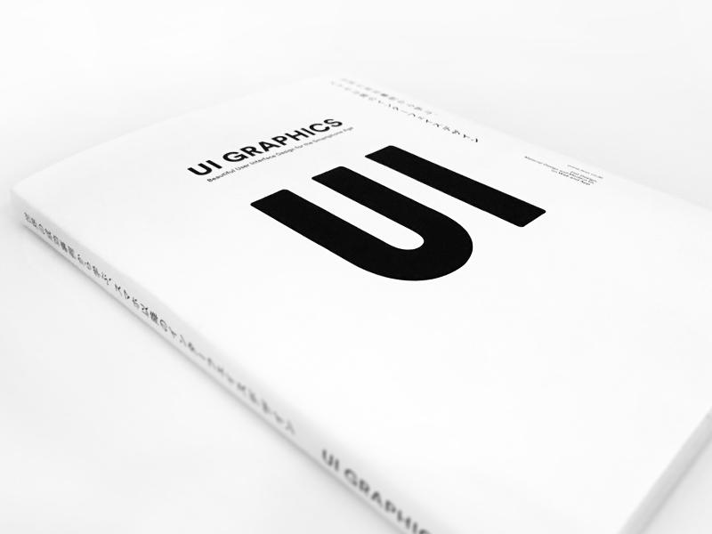 UI GRAPHICS design print smartphone interface book graphics ui