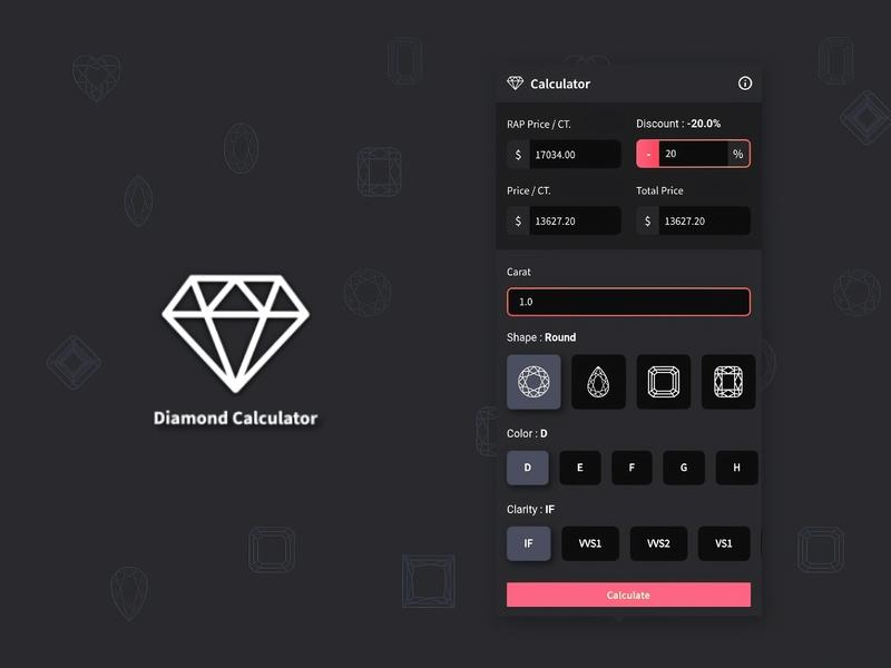 Diamond Price Calculator app design app dark theme