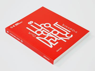 Büro Destruct 4 By Büro Destruct slanted publishers graphic design design typography slanted büro destruct
