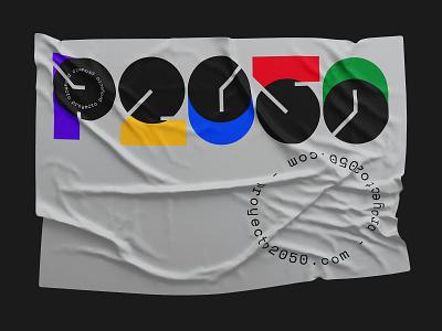 Proyecto 2050 logo gif branding and identity brand design brand move brand identity design colors branding