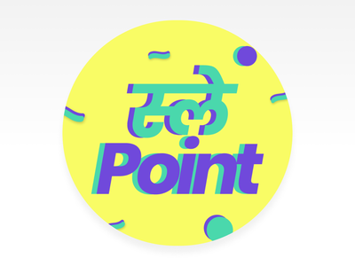 Slayy Point Logo branding logo