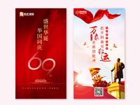 WeChat Activity