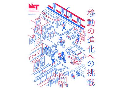 Mobility Transformation concept illustration design inhousedesign illustration