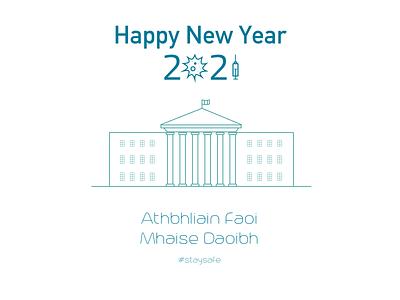 2021 vaccine 2021 new year happy new year