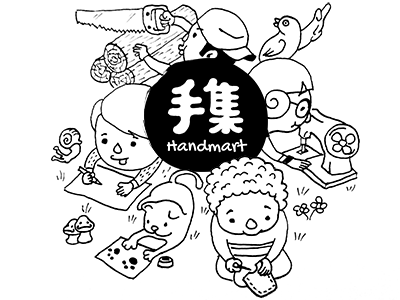 手集 - Handmart handmart poster ink illustration handmade mart cute mono